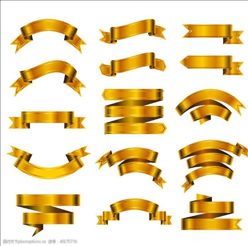 飘带金色丝带标签元素矢量图片