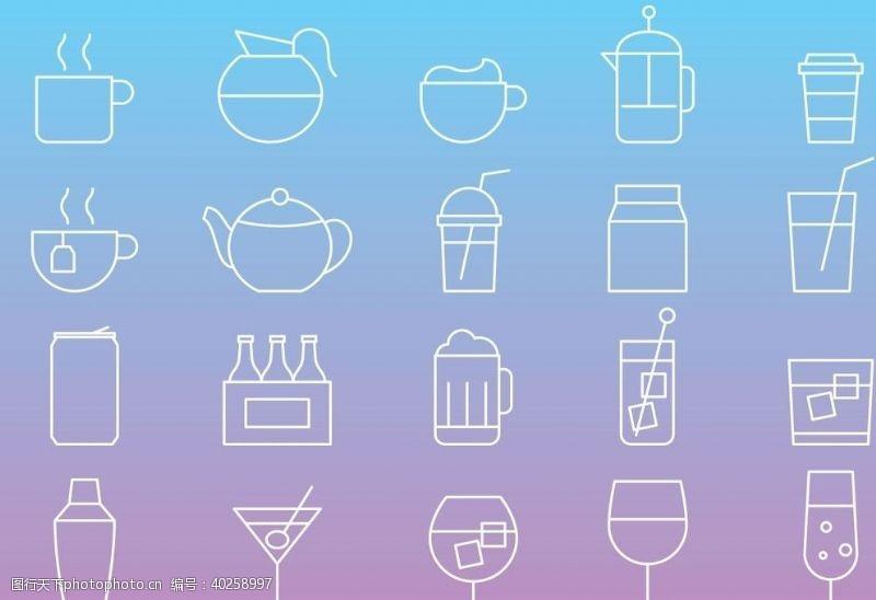 cdr矢量咖啡元素图标图片