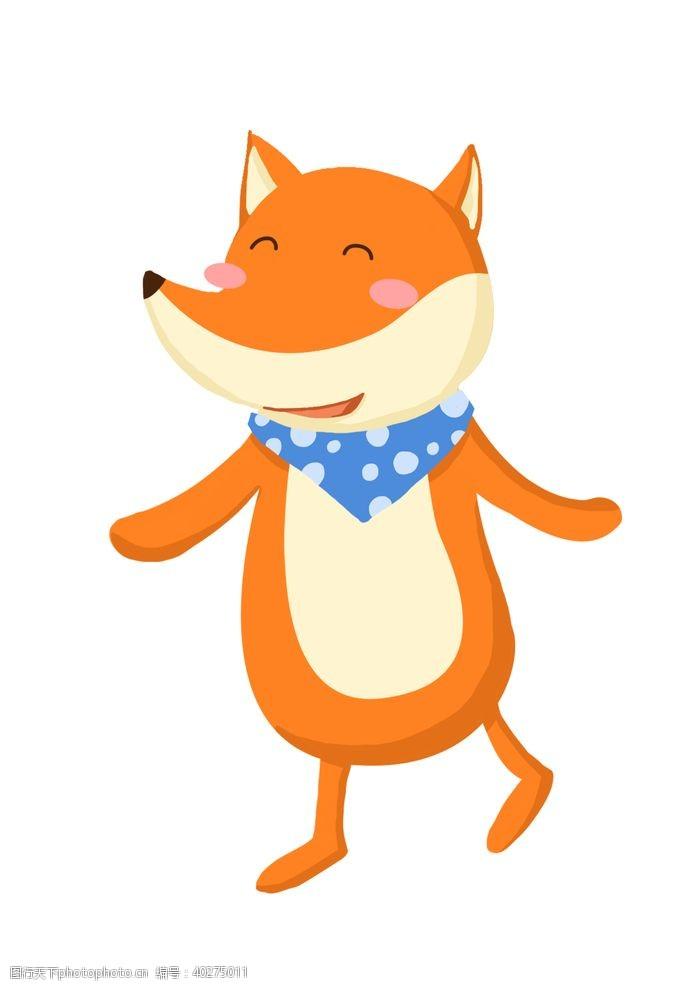 开心跳舞的小狐狸手绘图片