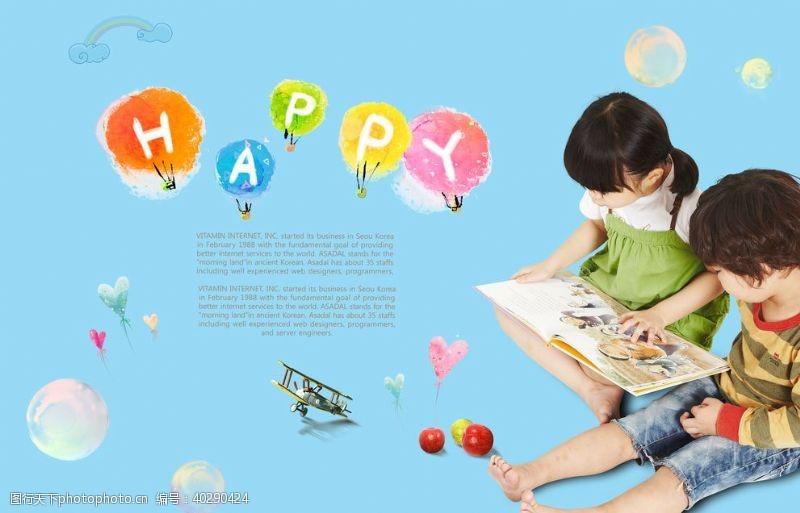 蓝色背景看书的小孩图片