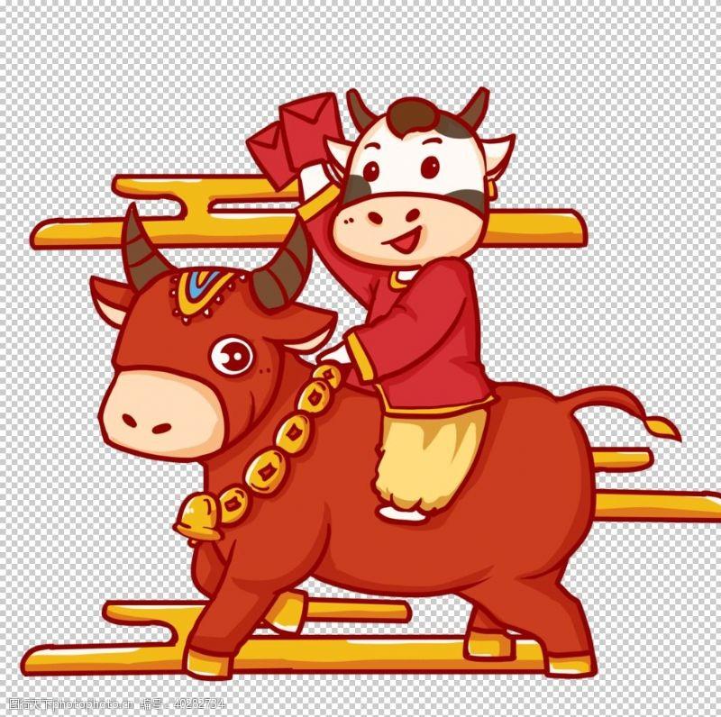 吉祥物卡通牛图片