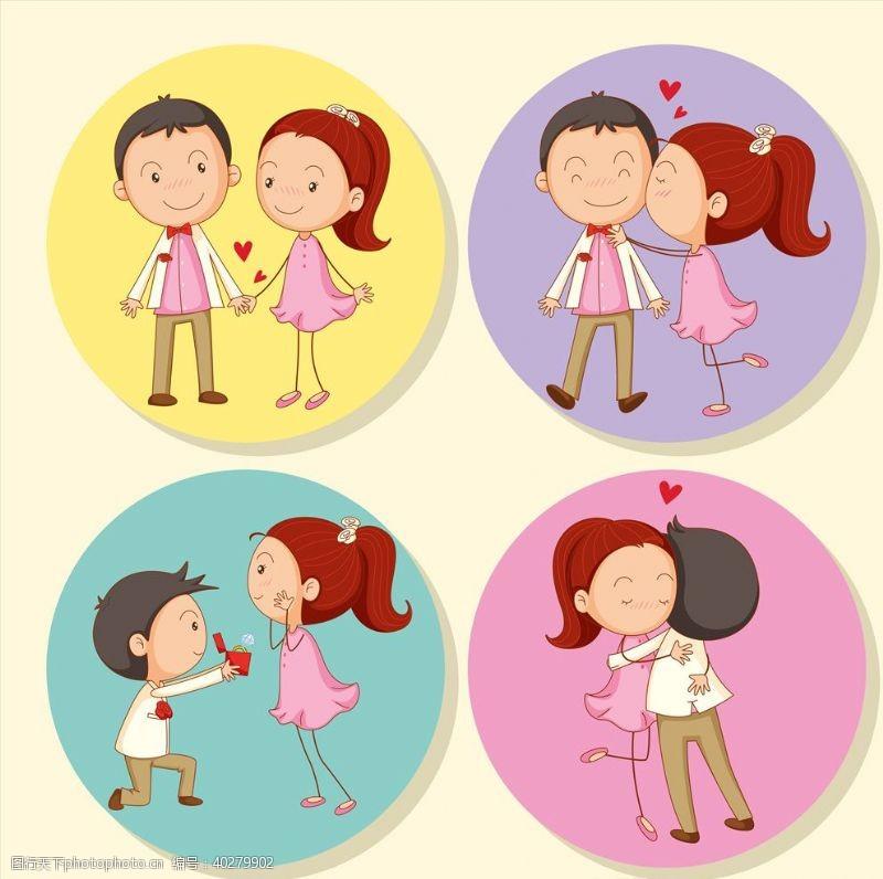 情人节素材卡通情人节图片