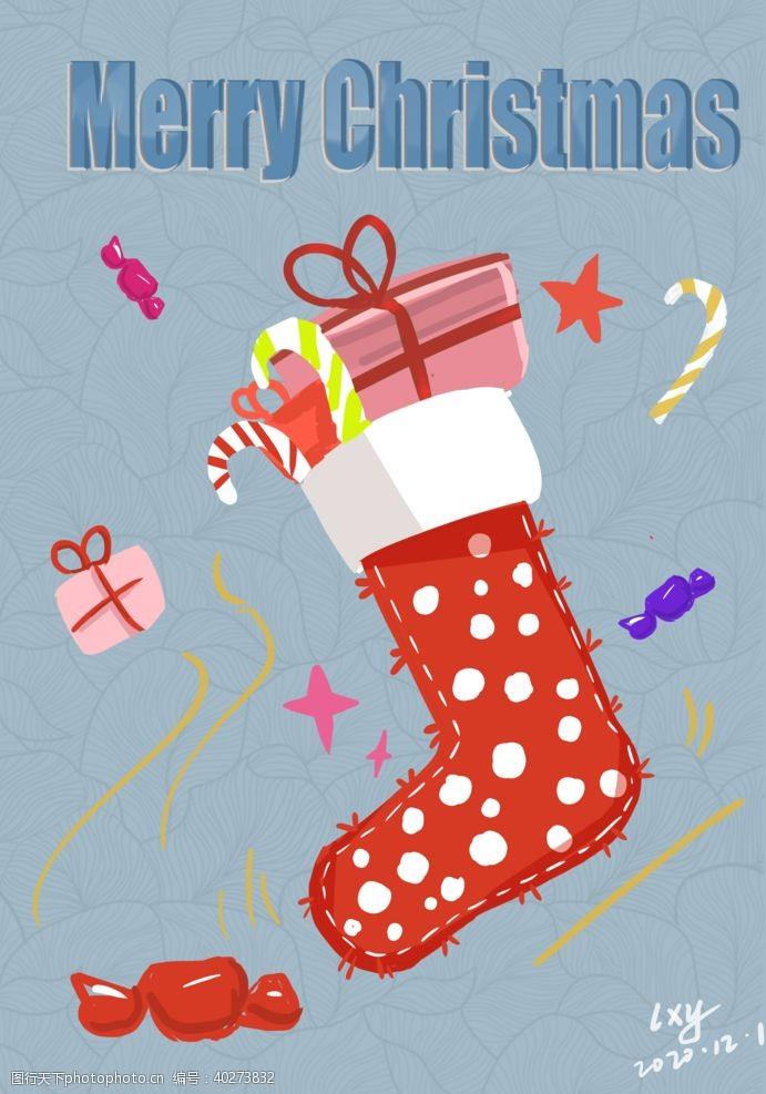 包装设计卡通圣诞袜圣诞礼物圣诞节快乐图片