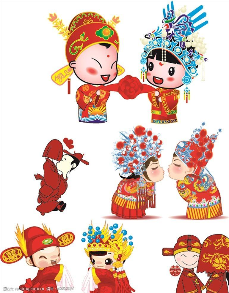 猪年卡通新郎新娘图片