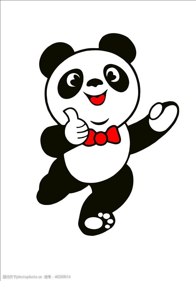 笑脸卡通熊猫图片