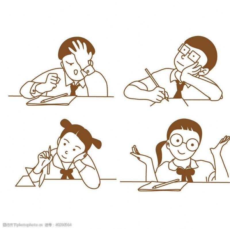 写字课堂中图片