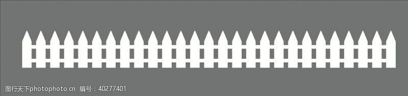 花坛栏杆图片