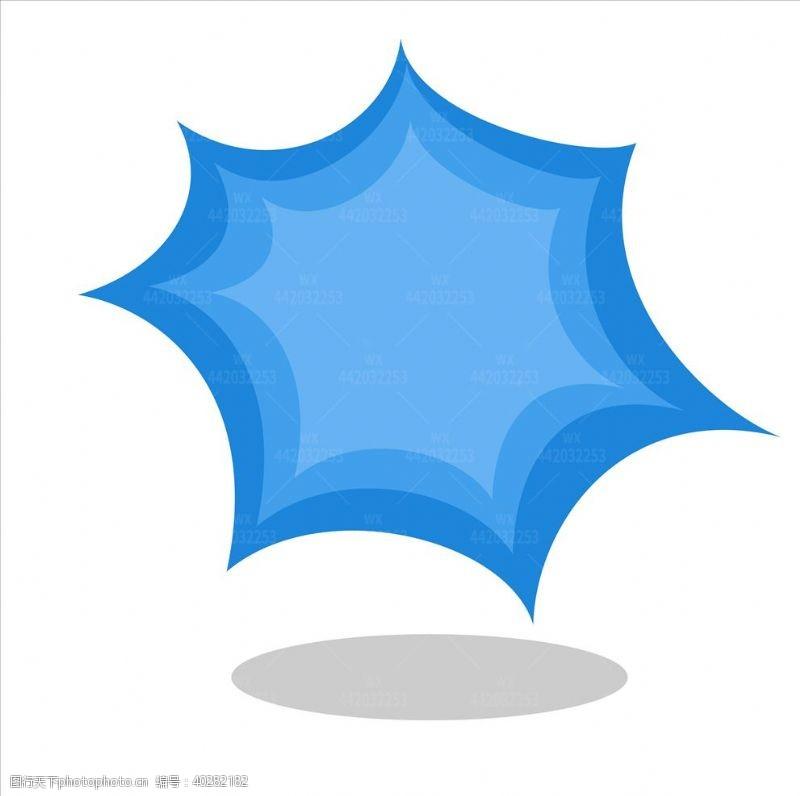 星星蓝色渐变爆炸贴图片