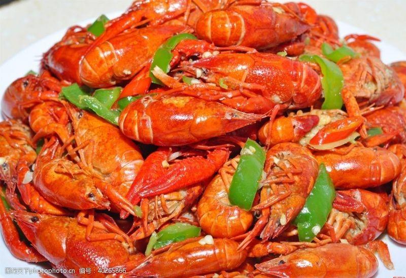 五香小龙虾麻辣小龙虾图片