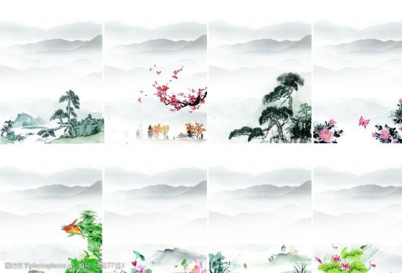 竹子梅兰竹菊中国风图片