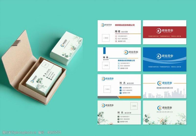 会员卡名片设计图片