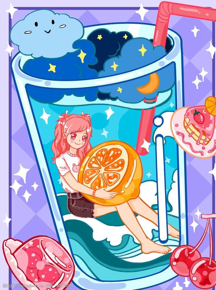 明线果冻夏天味道矢量水果饮料图片