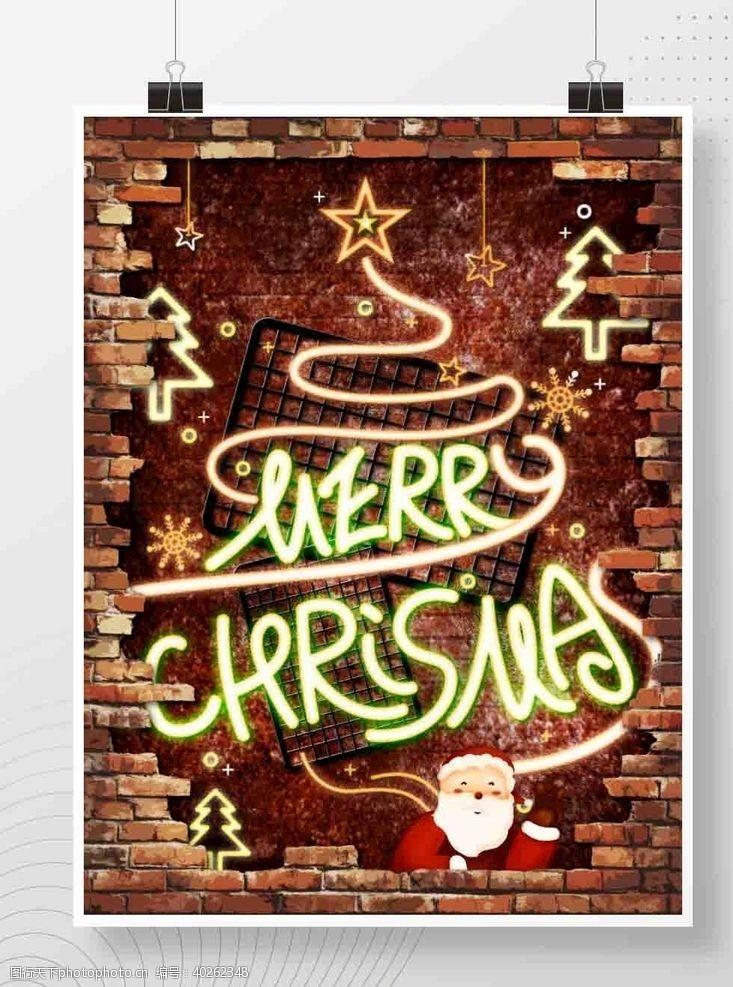 外国霓虹灯荧光圣诞节节日海报图片