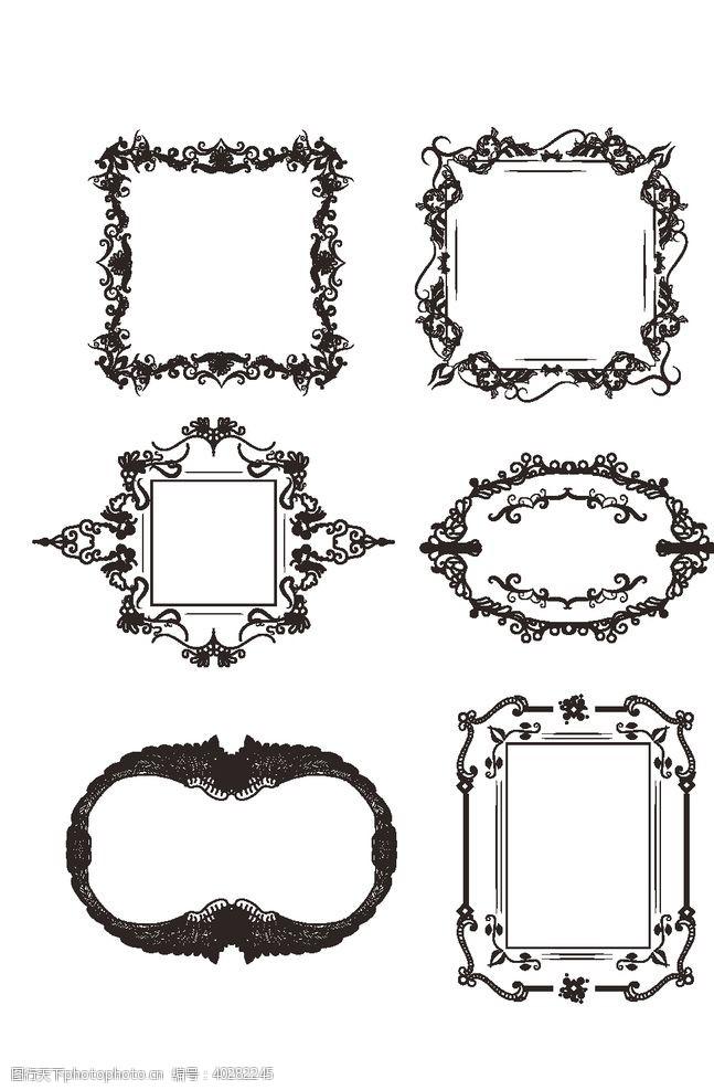 经典的欧式花纹边框图片