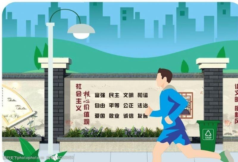 跑步的男人图片
