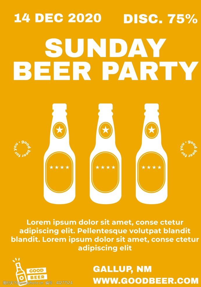 啤酒派对海报图片