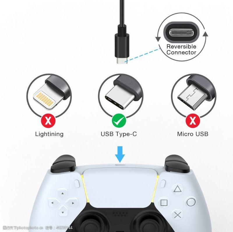 主图PS5手柄充电线适用图图片