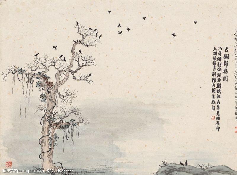 美术绘画齐白石国画古树归鸦图图片