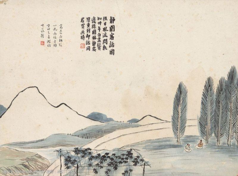 美术绘画齐白石国画静园客话图图片
