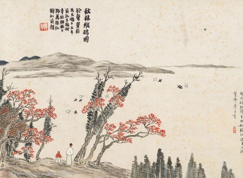 美术绘画齐白石国画秋林纵鸽图图片