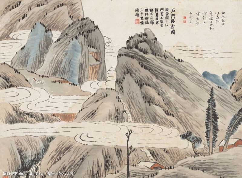 美术绘画齐白石国画石门卧云图图片