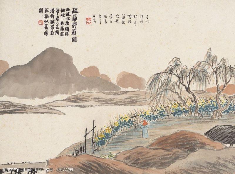 美术绘画齐白石国画疏篱对菊图图片