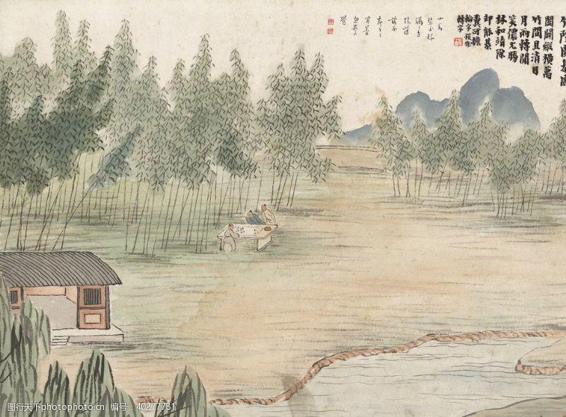 美术绘画齐白石国画竹院围棋图图片
