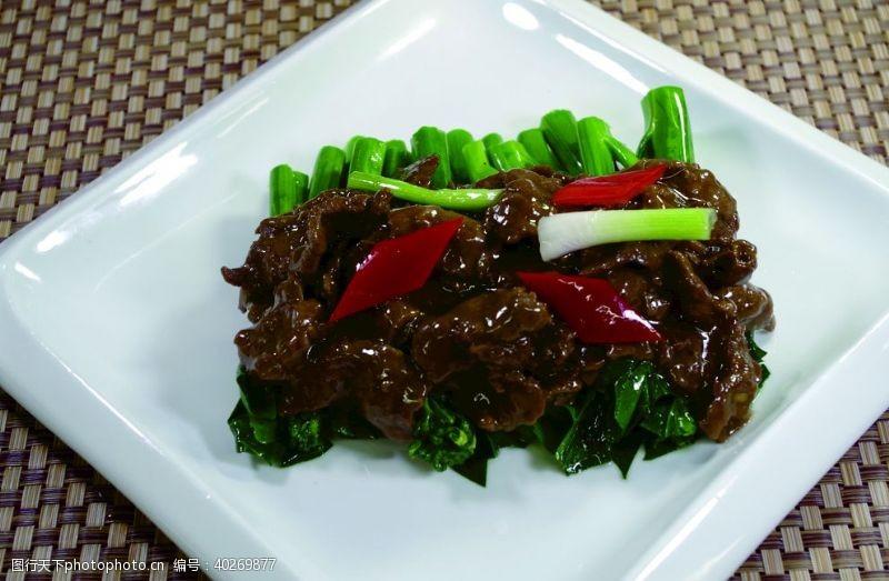葱沙茶牛肉图片