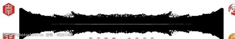 山峰矢量文件图图片