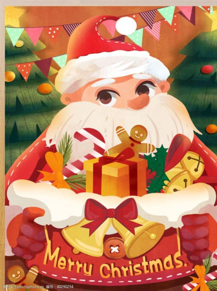 圣诞主题圣诞老人圣诞树圣诞节平安夜礼物图片