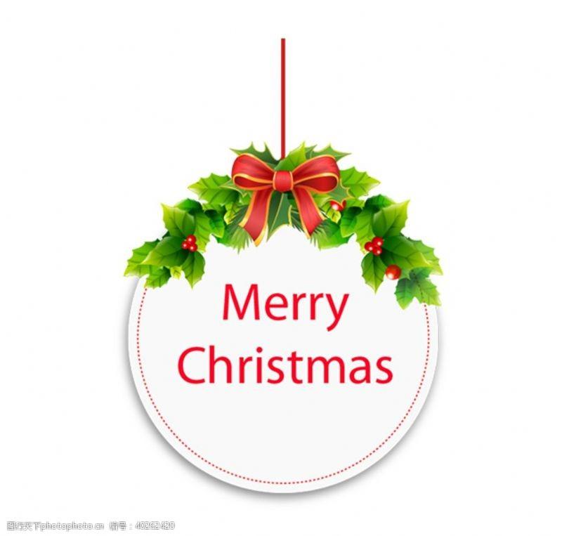 铃铛圣诞素材图片