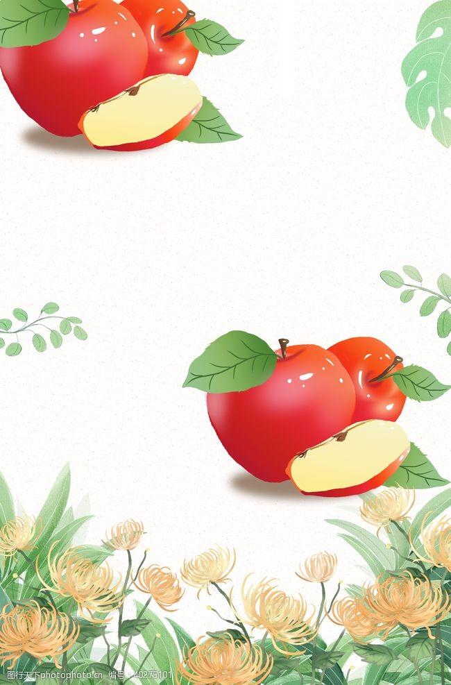 装饰素材手绘苹果图片