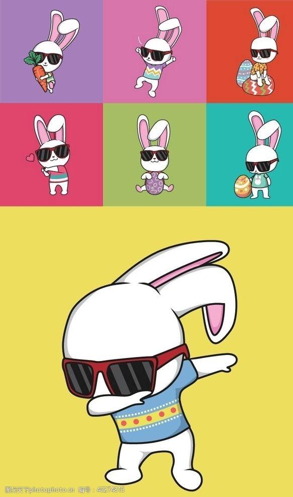 兔子耍帅的兔兔图片