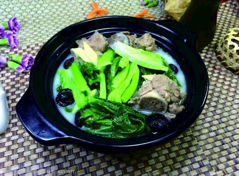 青菜咸骨春菜煲图片