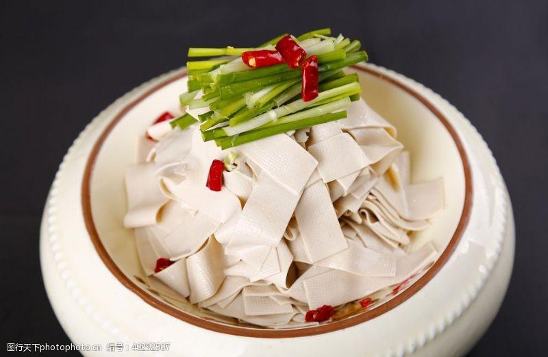 火锅养生豆皮图片
