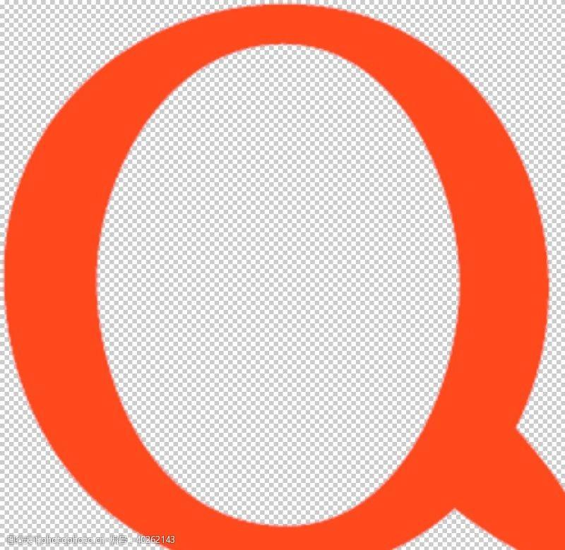 艺术字设计英文字母设计图片