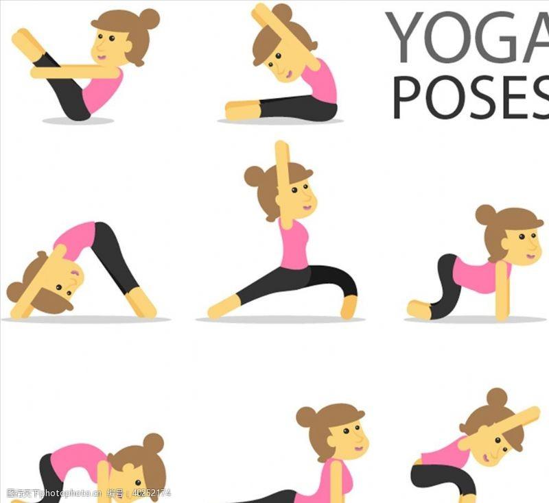 减肥瘦身瑜伽锻炼图片