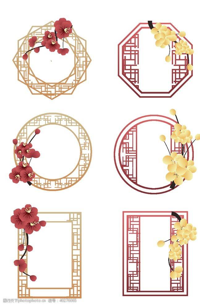 蕾丝花边中式窗户镂空花纹图片