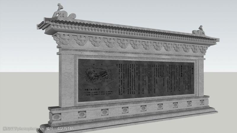 室外模型中式景墙照壁SU模型图片