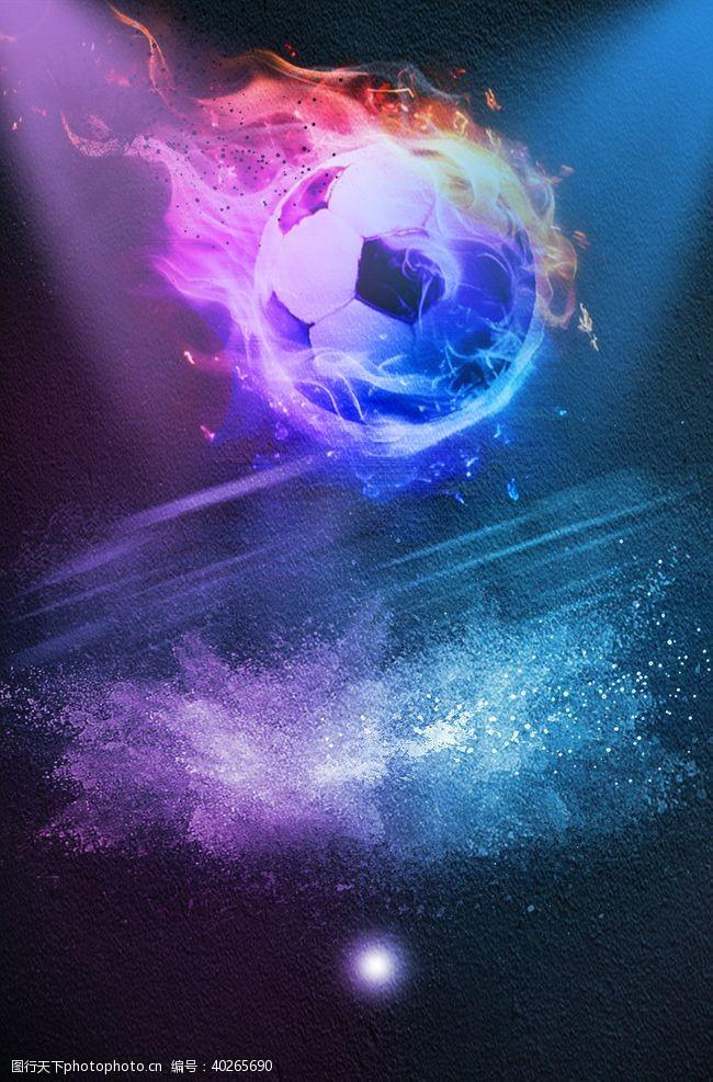 足球场足球赛图片