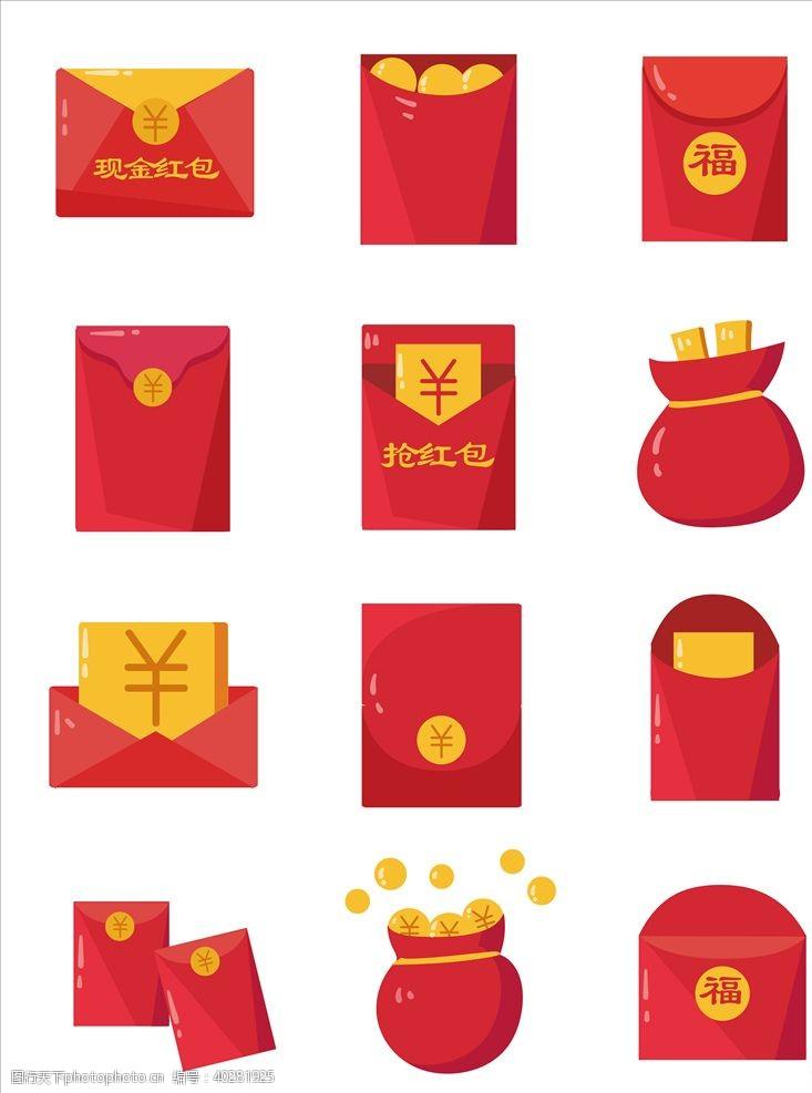 猪年2021年红包新年红包矢量红包图片