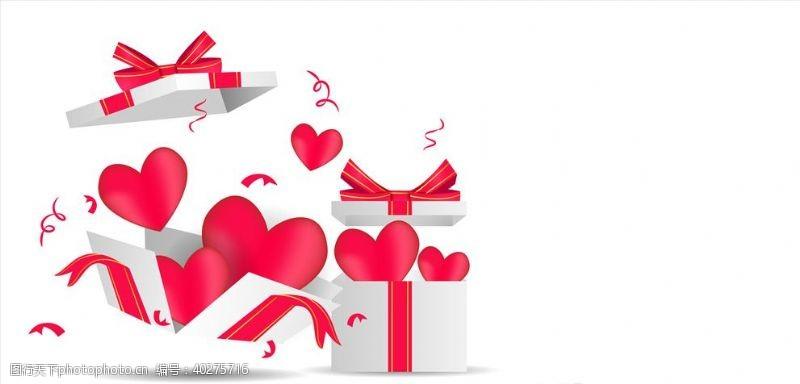 节日背景爱心和礼盒图片
