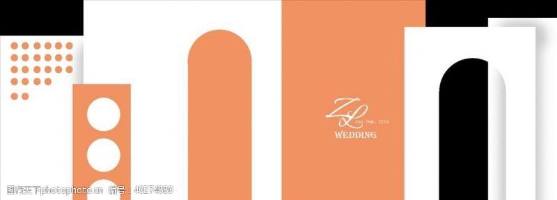 白橙色婚礼源文件图片
