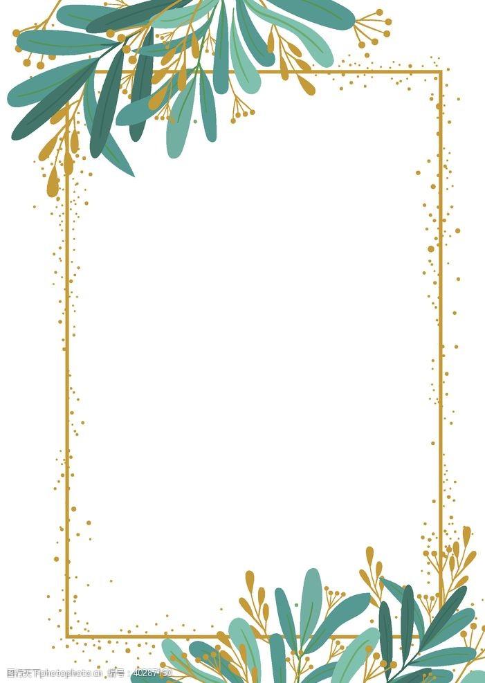 植物边框北欧欧式简约边框图片
