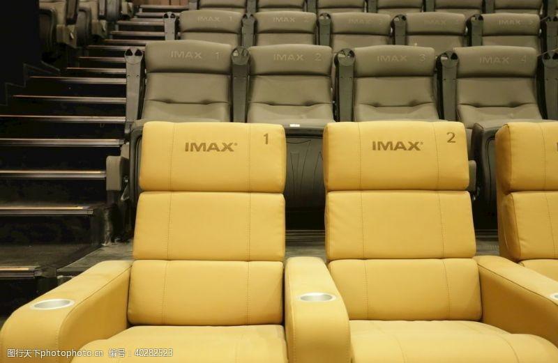 博纳影城江北天街店黄色座椅正面图片