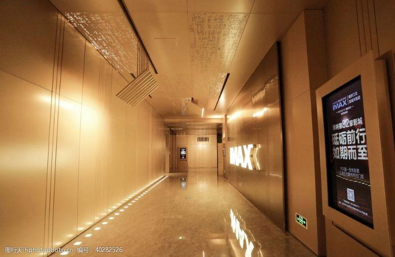 影视博纳影城江北天街店imax走廊图片