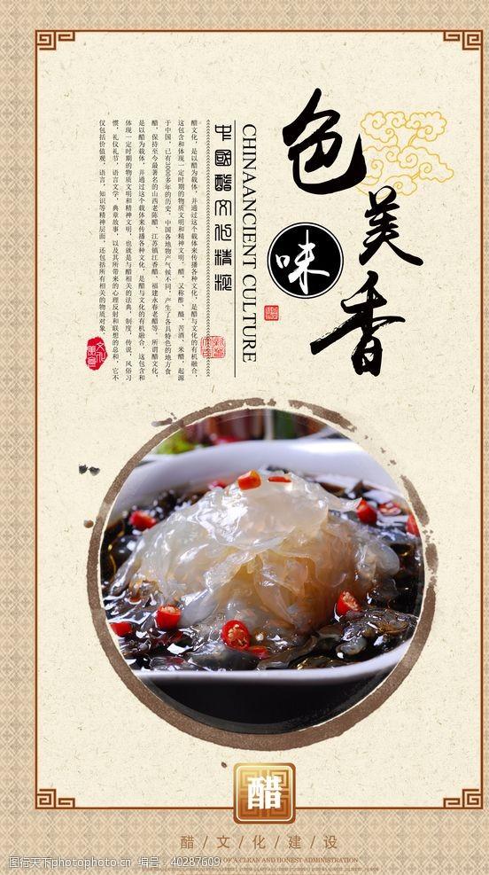 餐饮文化餐厅文化图片