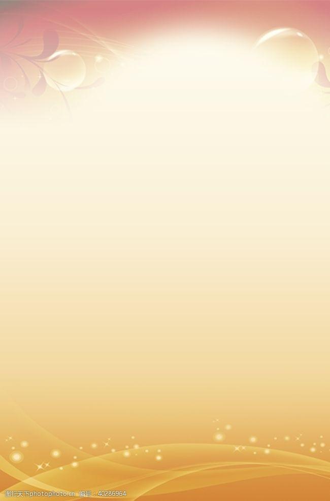 海报背景橙色展板背景图片