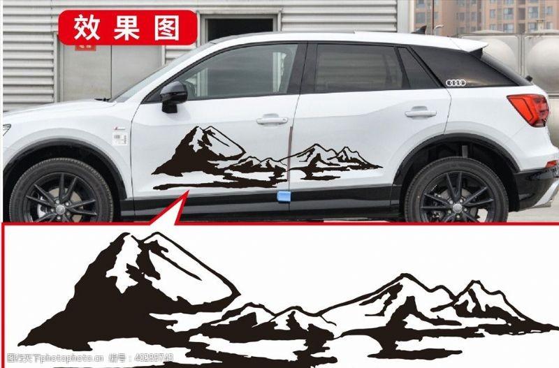 企业logo车贴锦绣江山图片