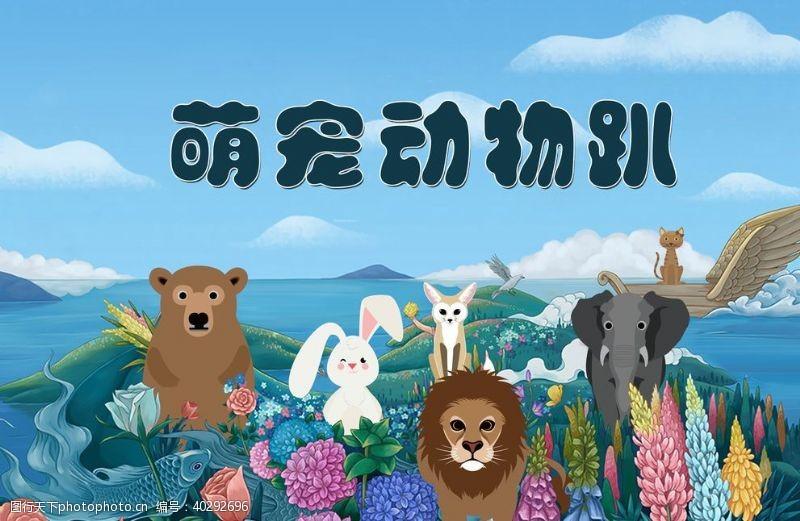 小熊动物趴图片